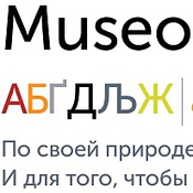 Museo Sans Complete Cyrillic Font icon