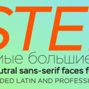 Stem Font Family 105 icon